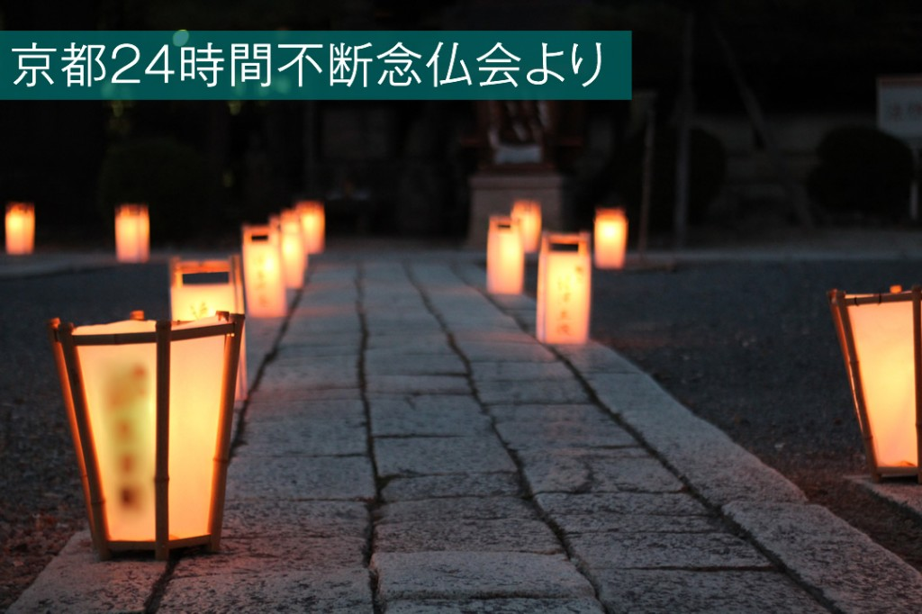 kyoto_tourou