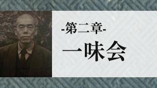 ichimikai_ec