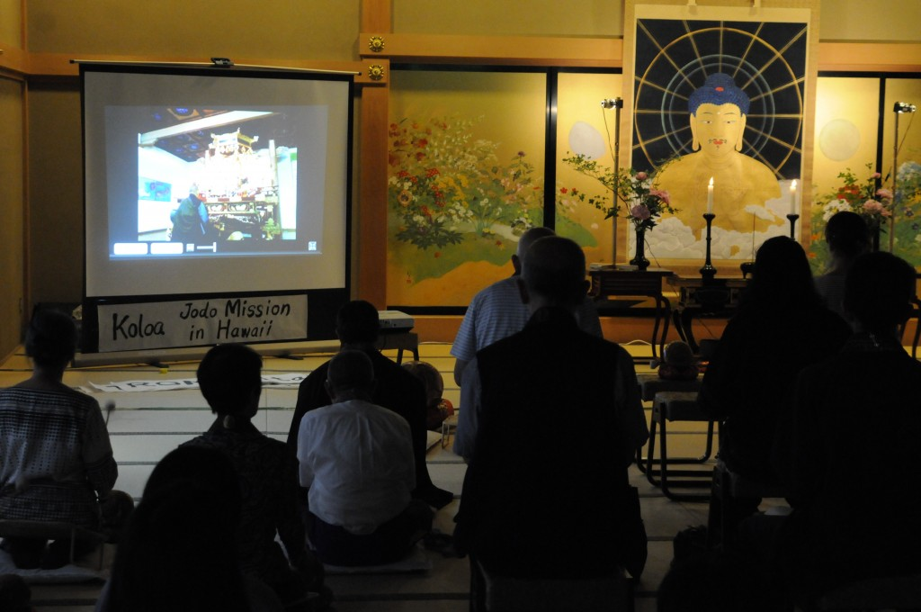 第10回増上寺不断念仏会
