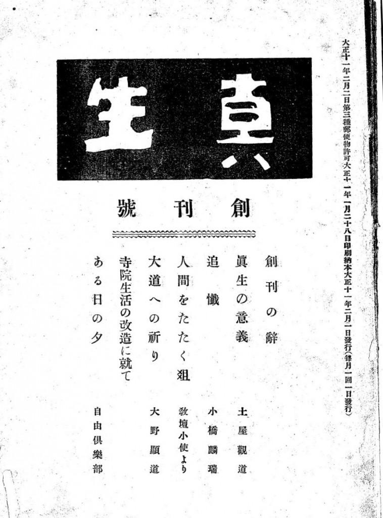 1922001_1